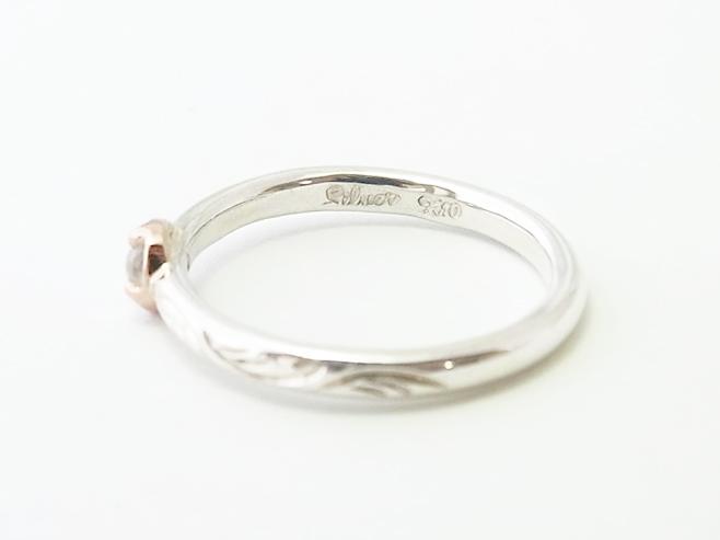 silver、K10の刻印です。きちんとした素材を使っているあかし。