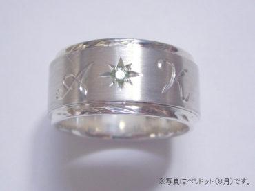 星のイニシャルリング(マット)・太