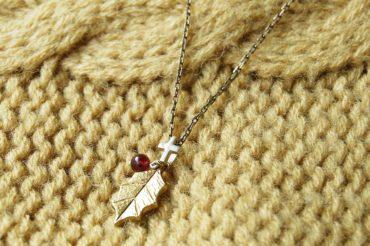【クリスマス限定】ヒイラギ・真鍮