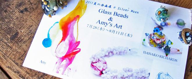 Glass Beads & Amy's Art 無事終了しました!