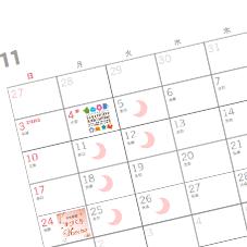 定休日のお知らせ(11月) と イベント出店