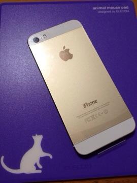 ようやくiPhone 5Sを手に入れた!