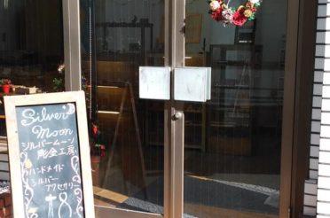 なんとかプレオープン!(正式オープン日のお知らせもあるよ!)