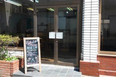 お店と工房の紹介